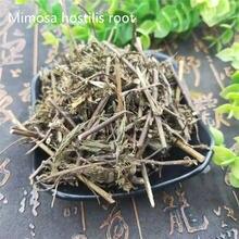 Высококачественная китайская медицина 500 г Органическая корня