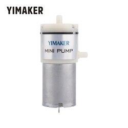 Yimaker dc 12 v micro bomba de vácuo bombas elétricas mini bomba de ar bombeamento impulsionador para instrumento tratamento médico