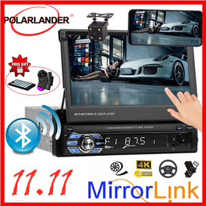 1 Din Car Stereo Radio MP5 MP4