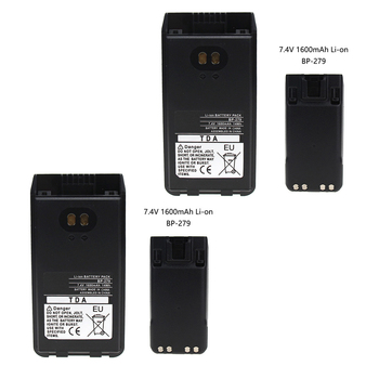 2 Pcs Replacement Battery Extender for ICOM F1000S BP-279 F1000 F2000 F2000S F2000T IC-V88 BP-280 BP-279 BP-280 Two Way Radio bryston bp 1 5 mps 2