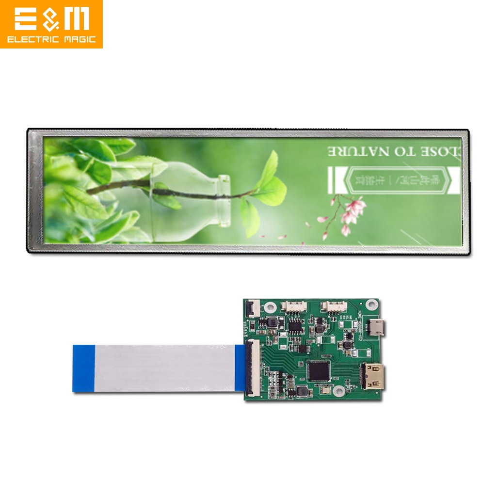 8.8 Inch 1920*480 IPS LCD Screen For Cars Monitor For Aida64 CPU GPU Computer Operation System Sub Display Raspberry Pi DIY Kits