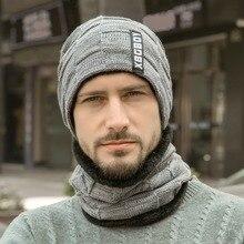 Новые мужские зимние вязанные шапки кепки плюс бархатный теплый шарф набор мужской Балаклава маска Gorras капот вязанные шапочки Skullies шапочки