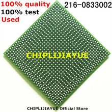 Chipset CI BGA, 1 10 Uds., producto 100%, 216 0833002, 216, chips