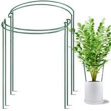 4 sztuk ogrodnicze pojemnik na rośliny uchwyt pierścieniowy roślina ogrodowa pojemnik na rośliny narzędzie ogrodnicze ogród wsparcie pierścień i jw tanie tanio Metal 40 x 25 cm