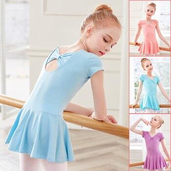 Хлопковое гимнастическое трико для девочек; Балетное платье; Детские танцевальные трико с короткими рукавами; Балетные костюмы