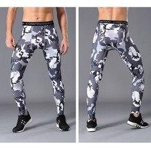 Мужские компрессионные тренировочные брюки мягкие дышащие длинные штаны для спортзала, велоспорта, йоги облегающие штаны для бега высокого качества