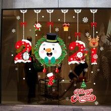 Рождественские наклейки на стену самоклеящаяся бумага 2021 двустороннее
