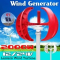 2000W 12/24V Verticale As 5-Blades 3-Fase AC Permanente Magneet Synchrone windturbines Generator Voor Residentiële Solar Licht