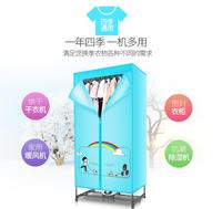 Chinaguangdong CHIGO trockner ZG09D 01 doppel trockner Elektrische kleidung trockner trocknen maschine haushalt-in Kleidung Trockner Teile aus Haushaltsgeräte bei