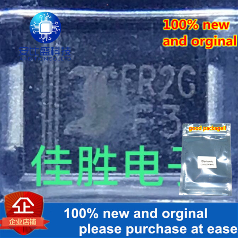 50pcs 100% New And Orginal 2A400V DO214AA Silk-screen FR2G In Stock