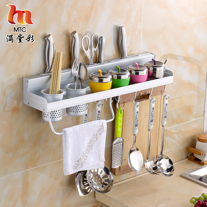 Alumimum Kitchen Shelves Storage Rack For Kitchenware Kitchen Knife Rest Seasoner Shelf Hardware Accessories Manufacturers Direc