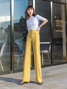 Casual wide leg pants female autumn new high waist casual pants yellow OL Europe and the United States trousers straight pants