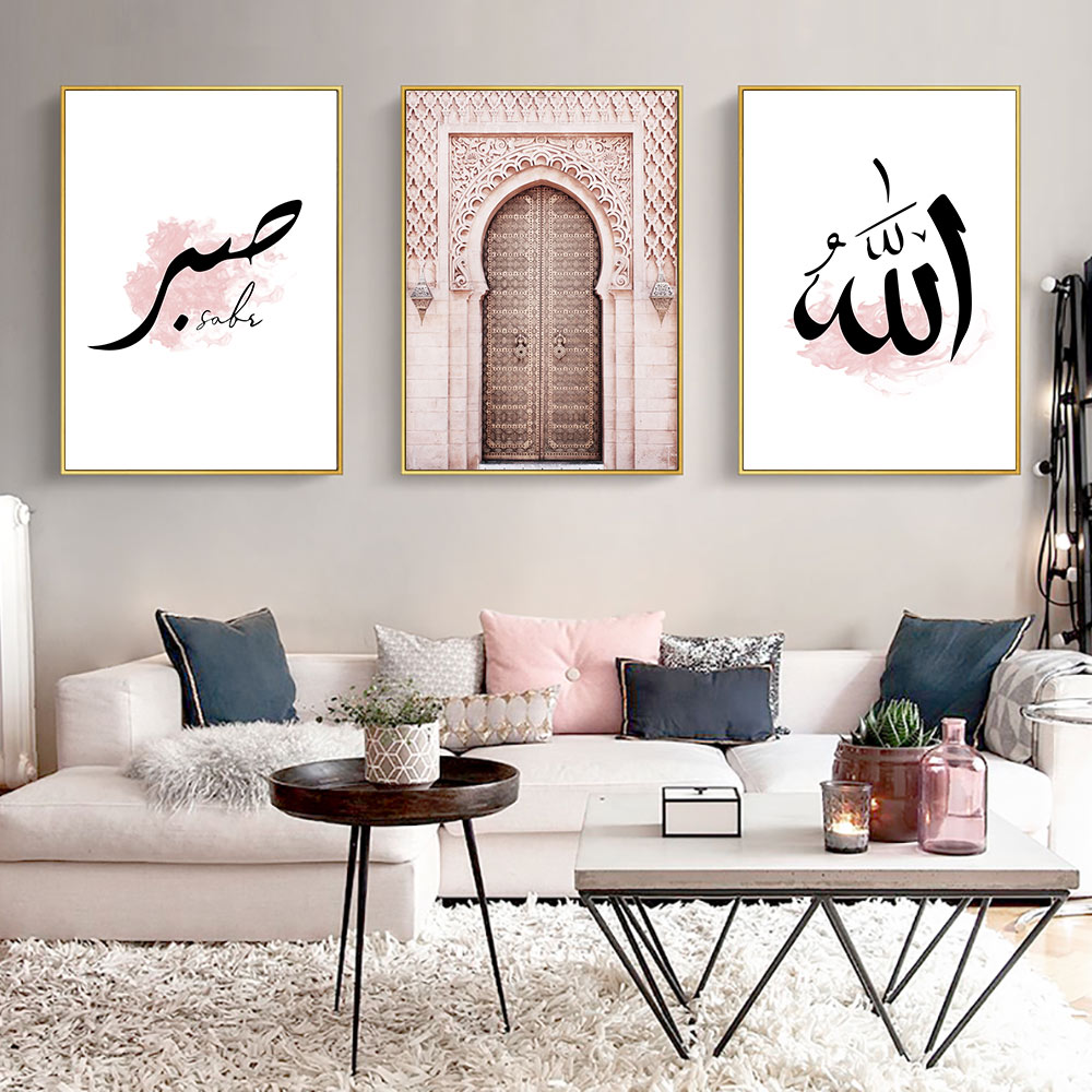 Old Gate Muslim Poster Islamic Wall Art Canvas Posters Pink Peony Flower Art Painting Wall Pictures Modern Mosque Home Decor