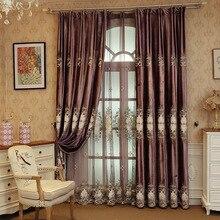 Purple Italian Velvet Rope Embroidery Simple Velvet Embroidery Shading Curtains for Living Dining Room Bedroom. purple velvet