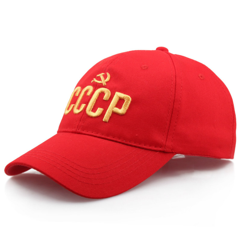 CCCP USSR Russia Cap With Embroidered Inscriptions 100%cotton Baseball Caps For Adults For Men For Women Dad's Hat Bone Garros