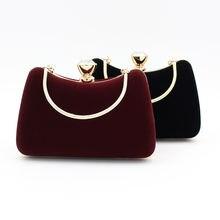 Женская сумочка клатч модная яркая велюровая вечерняя сумка