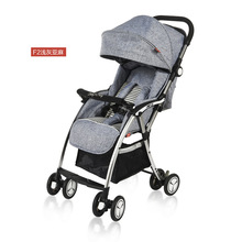 High Landscape Baby Stroller F2 Aluminum Alloy Portable Four Wheeled Cart Three Fold Backpack Stroller Accessories