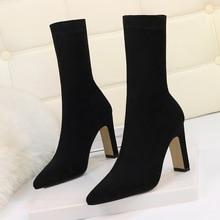 حجم كبير أحذية عالية الكعب جورب النساء 2020 قطيع أحذية مثير الطرف كعب سميك الكاحل الجوارب الإناث الشتاء أشار تو الأحذية الأحذية