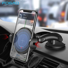FDGAO 15W Automatic Fast Qi Wireless Car Charger For iPhone XR XS Max X 8 Plus  Air Vent Phone Holder Samsung S10 S9 S8