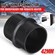Pipe Duct Joiner Connector 1pc 50mm/1.96\