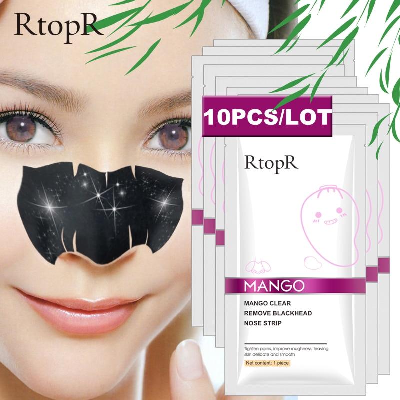Mango Blackhead Remover Nose Mask Acne Treatment Pore Strip Face Lift Firming Peeling Oil-control Skin Face Care TooL TSLM1