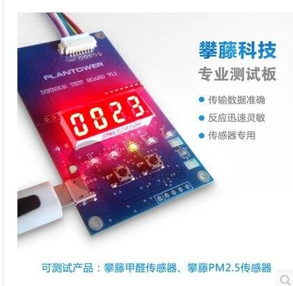 G3 G5 G7 G10 Detection Board Sensor Test Board Test Formaldehyde Dust Sensor