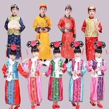 Классический в стиле ханьфу династии Цин Традиционный китайский стиль Emboridery танцевальный костюм для детей принцесса принц Ретро карнавальный наряд