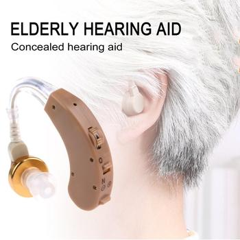 In-ear Digital Acousticon Invisible Sound Enhancement Deaf Volume Tone Hearing Aids for the elderly Aid Ear Assistance hear aids image