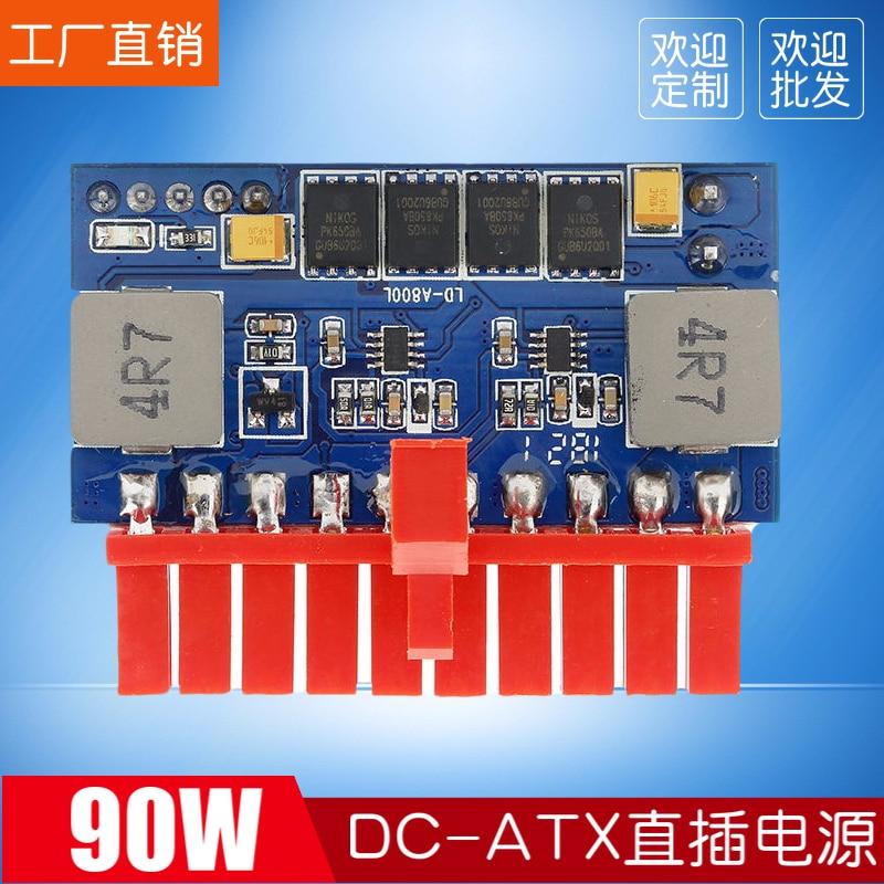 DC-ATX 90 Вт мини ITX Встроенный модуль питания конверсионная плата 12В Низкая мощность 20PIN мощность NAS