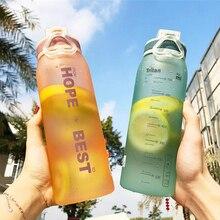 Cycling Shaker Sports Water Bottles 900ml Outdoor Travel Portable Leakproof Tritan Plastic My Drink Bottle BPA Free Custom Logo