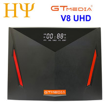 20PCS Gtmedia V8 UHD DVB-S2/S2X DVB-T2 DVB-C ATSC-C ISDBT Built WiFi satellite receiver better V8 NOVA V9 Super(China)