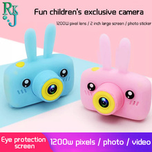 digital camera digital photo camera digital camera for kids digital camera with