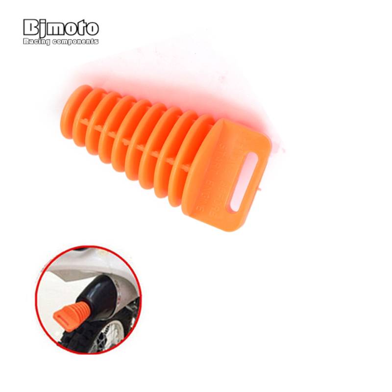 Orange Color Dirt Bike Small Exhaust Pipe Muffler Silencer Wash 2 Stroke Plug For KTM Suzuki Honda Kawasaki Motor Accessories