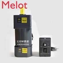 цена на 120W 220V AC gear speed motor / geared motor 5IK120RGN-CF motor + speed governor