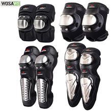 WOSAWE Stainless Steel Motocross Protective Knee Pads Elbow Pads Set Motorcycles OFF-ROAD Bicycle MTB Safety Protection Gear цена и фото