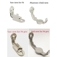 For DJI P4 / P4 Pro Y/R Protection bracket for DJI Phantom 4 /Phantom 4 Pro Yaw/ Roll Arm Drone Repair Parts limit switches bz rw842214 p4 page 4