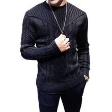 Мужской свитер на осень и зиму повседневные пуловеры вязаные