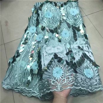 Newcoming African Lace Fabric 2019 Embroidered Nigerian Laces Fabric Bridal High Quality French Tulle Lace Fabric     DFAU221