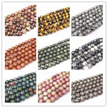Wholesale Natural Gem Loose Beads,4-12mm Serpentine Sodalite Tiger Eye Picasso Round Beads For DIY Bracelet Jewelry Making.(China)