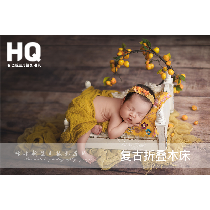 Newborn Photography Props Bed Baby Photography Basket Infant Wood Photo Studio  Accessories Children Basket