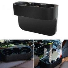 Car Seat Crevice Storage Box Cup Drink Holder Organizer Seat Gap Storage Box Multi-function Water Cup Holder Stowing Tidying недорого