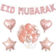1set 16 pouces Eid MUBARAK Ballons Décoration Ramadan 10 pouces Rose Or Confettis Ballons Pour Fête Musulmane Décor de Fête Fournitures