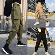 Весна осень Широкие штаны Харадзюку Женские повседневные свободные штаны с высокой талией в Корейском стиле