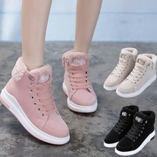 Promotion Fashion New Winter Boots Women Platform Shoes Woman Ankle Flock Wedges Lace-Up Zapatos De Mujer Plush Warm Non-slip winter new luxury women snow boots ankle fashion elegant boots women high top plush warm shoes woman lace up non slip