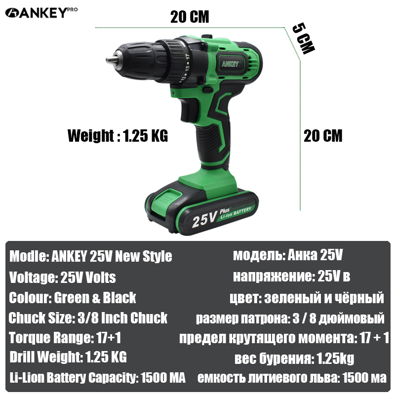 Mini 1 Settings Two Tools Lithium 25V Electric 17 Power Torque Driver Speed Battery Drill Power Cordless Wireless Screwdriver
