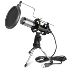 Depusheng E300 Professional Metal USB Condenser Microphone With Tripod Pop Filter Stand For Studio Recording Live Broadcas Voice