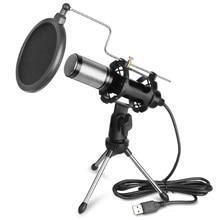 Deposheng e300 profissional microfone condensador de metal usb com tripé pop filtro suporte para gravação estúdio pc jogo skype voz