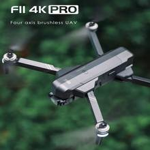 SJRC F11 PRO Professional 4K HD Camera Gimbal Dron Brushless Aerial Photography WIFI FPV GPS Foldable Mini RC Quadcopter Drones(China)