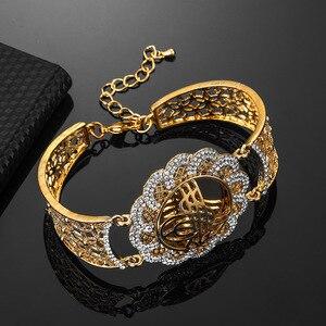 Image 2 - Vintage Gold Color Flower Wide Cuff Bangle Muslim Islam Wedding Gift Middle East Jewelry Bracelets Arab Allah Bracelet