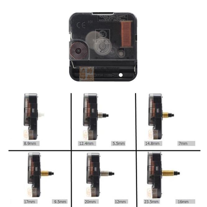 High-quality 600pcs 12888 SUN Precision Shaft 9mm 12mm 15mm 17mm 20mm 24mm Step Movement Quartz Wall Clock Mechanism